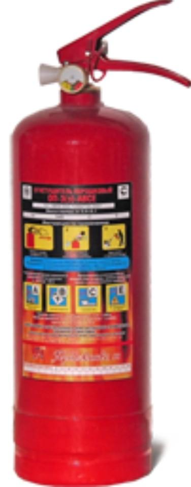 Огнетушитель порошковый ОП-2 (з)  АВСЕ
